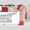 Migliori Cassette Postali di Natale