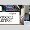migliori monocicli elettrici